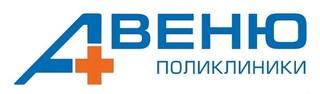 Медицинский центр АВЕНЮ-СЕВЕРНЫЙ