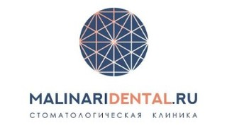 Стоматологическая клиника МАЛИНАРИ