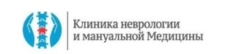 Клиника Неврологии и Мануальной Медицины на Евдокимова