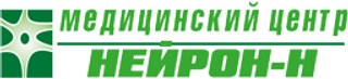 Медицинский центр НЕЙРОН-Н